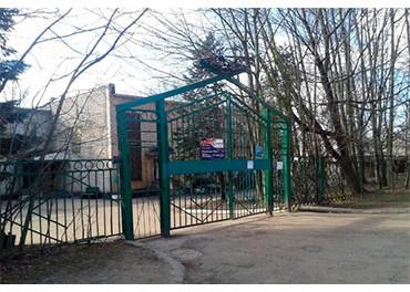 МБДОУ «Детский сад № 30 « Аист»  ул. Ломоносова, 8а