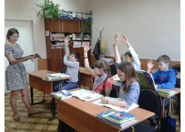 МБОУ СШ № 2   ул. Неверовского, 11
