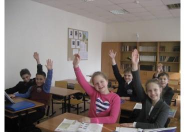 МБОУ СШ «Лицей №1 им. Ак. Петрова»   ул. Багратиона, 57