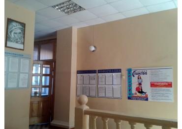 МБОУ СШ №3  ул. Фрунзе, 62а