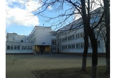 МБОУ СШ №34   ул. Попова, 62
