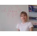 Екатерина Новикова 9,5  лет