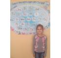Солдатенкова Настя, 8 лет