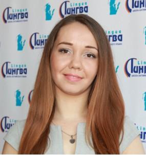 Буданова Дарья Сергеевна
