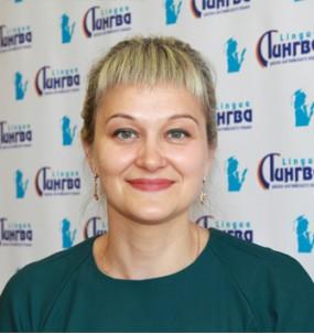 Макурова Елена Вячеславовна
