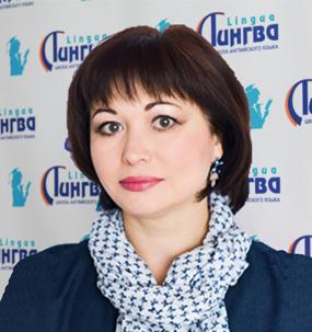 Панифедова Ирина Михайловна