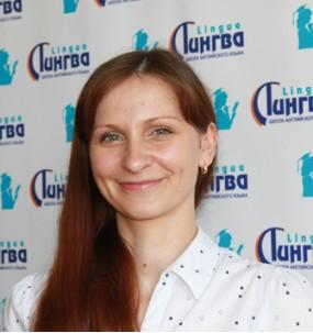 Саликова Евгения Александровна