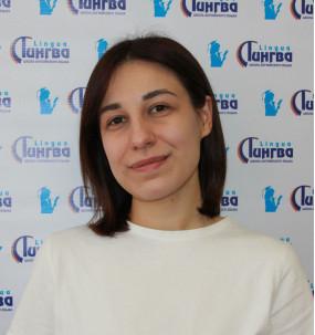Ульянова Марина Евгеньевна