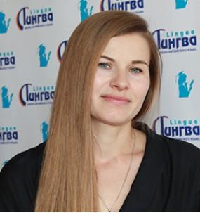 Гарбузова Светлана Анатольевна