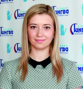 Грищенкова Арина Николаевна