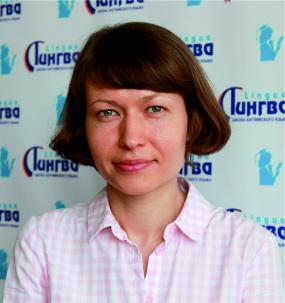 Копырина Ольга Александровна