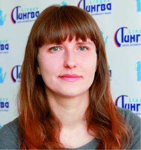Мартыненкова Анастасия Викторовна