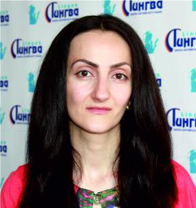 Мхитарян Мария Георгиевна