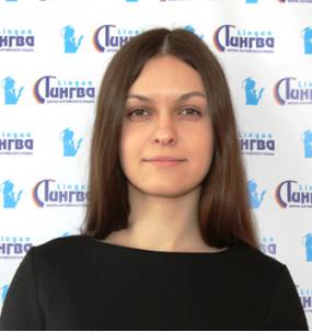Михеева Дарья Витальевна