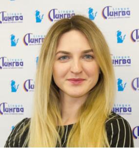 Нашутинская Екатерина Олеговна