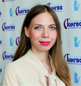 Некрасова Марина Николаевна