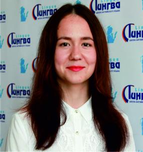 Шамшина  Елена Владимировна