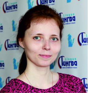 Смолевская Татьяна Александровна