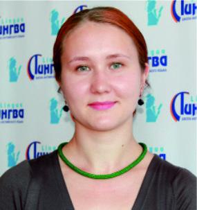 Винниченко Зинаида Александровна