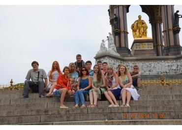 Поездка в Европу 2014