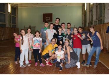 Lingua Camp 2016