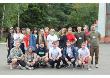 2019 - Lingua Camp