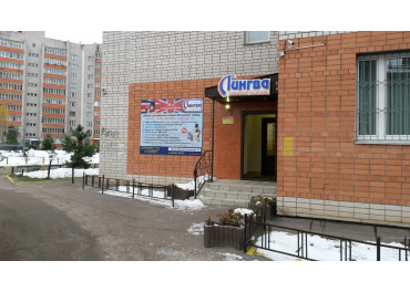 Филиал №2 г. Смоленск, ул. Рыленкова, д. 32